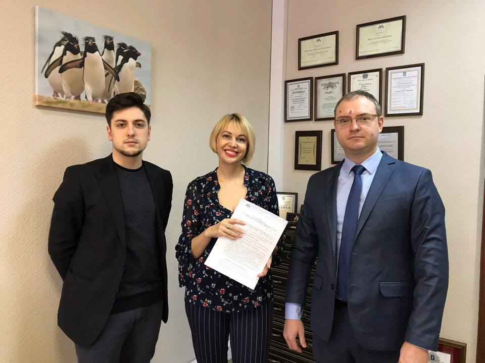 IBC Legal Servies is a new general partner of the Ukrainian Advocates' Association.